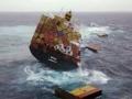 Ongeluk containerschip.jpg